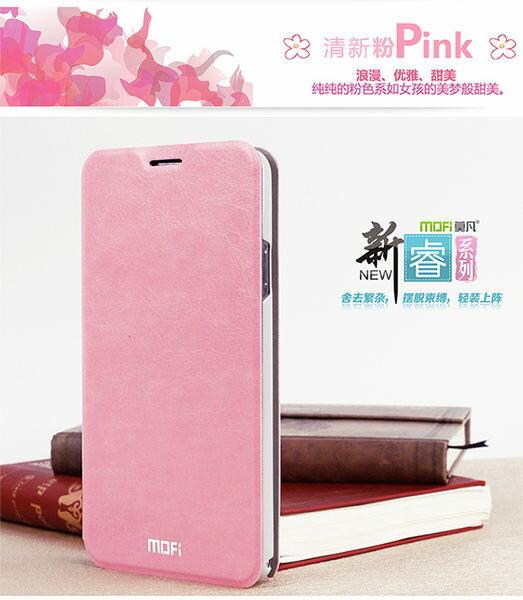 ☆三星samsung Galaxy Note 3莫凡新睿系列 n9002防水皮套 n9008/n9009手機保護皮套【清倉】