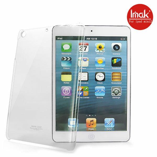 蘋果Apple iPad Mini2 艾美克IMAK羽翼II耐磨版水晶殼 全透明保護殼
