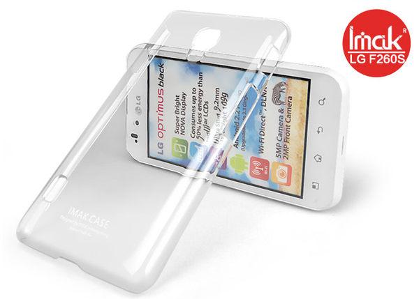 LG Optimus LTE 3 F7 F260S艾美克IMAK羽翼耐磨版水晶殼 手機保護