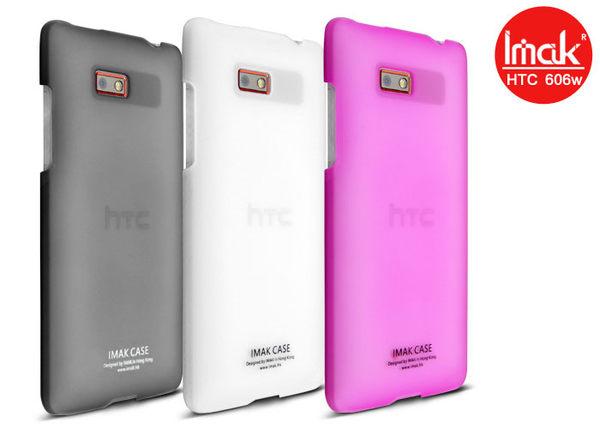 HTC Desire 606w保護殼 艾美克IMAK超薄水玉殼 半透明超薄保護殼 背殼 膜