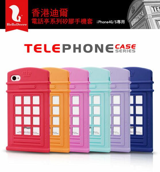 蘋果iphone4  4s手機殼 迪爾電話亭 iphone4s手機殼 4s保護套 外殼~