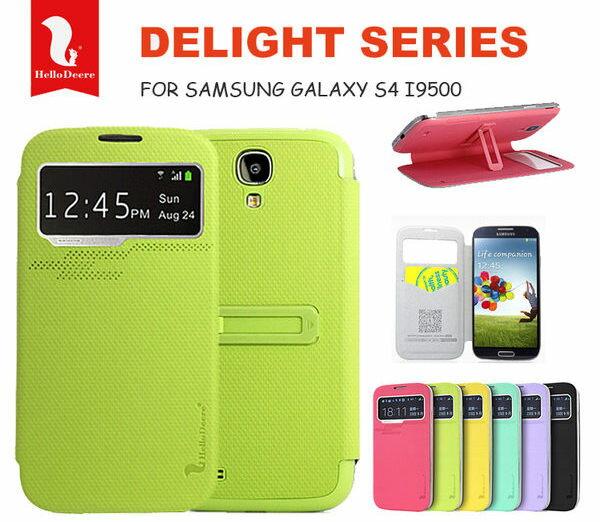 三星i9500GalaxyS4手機保護套迪爾DER悅系列皮套拆電池蓋皮套保護套【預購品】