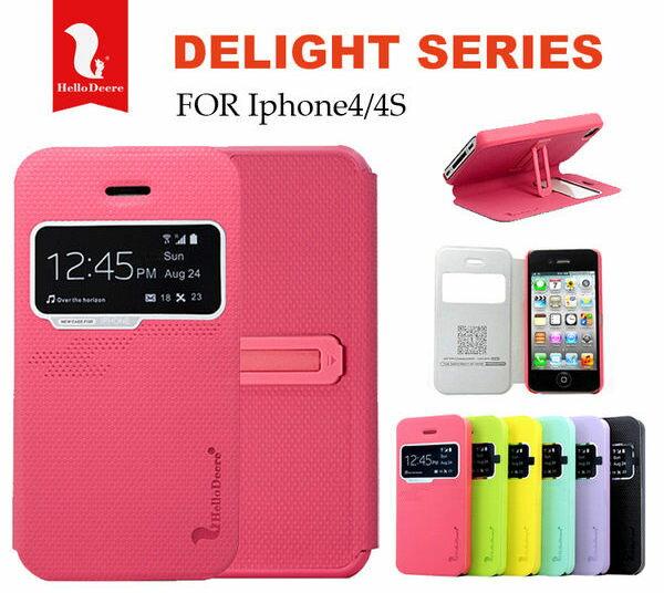iphone 4/4s手機保護套 迪爾DER悅系列皮套 拆電池蓋皮套 蘋果4s保護套【預購品】