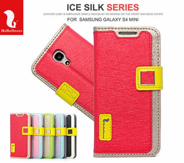 三星i9190GalaxyS4mini手機保護套迪爾DER冰絲系列一代皮套手機皮套保護套【預購品】