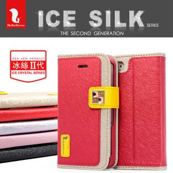 iphone44s手機保護套迪爾DER冰絲系列二代皮套蘋果4s手機皮套保護套【預購品】