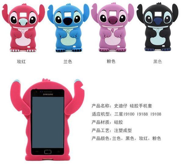 三星i9100 Galaxy S II 保護套 迪爾DER史迪仔系列矽膠套 保護殼 卡通背殼 后殼【預購品】