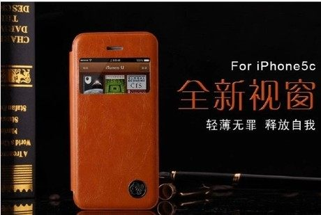 蘋果 iphone 5C 保護套 XUENAIR 雪奈兒油蠟視窗系列手機套 iphone