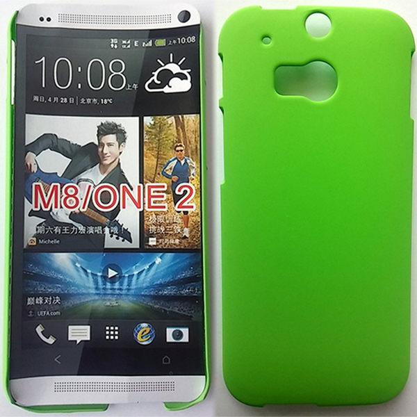HTC M8/One 2 磨砂彩殼 背殼 手機外殼 宏達電M8x One+手機保護殼【預購】