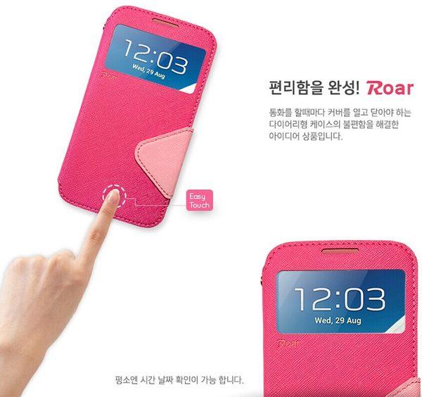 ☆三星i8262 Galaxy Core保護套 韓國Roar 撞色開窗系列手機皮套 i8260 保護殼【清倉】