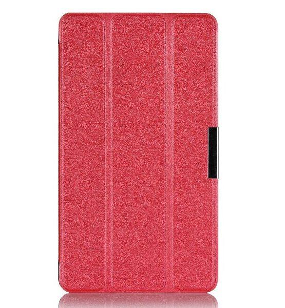 【預購】華為MediaPad M1 8.0 保護套 文逸超薄三折蠶絲紋平板皮套 華為M1 休眠 保護皮套
