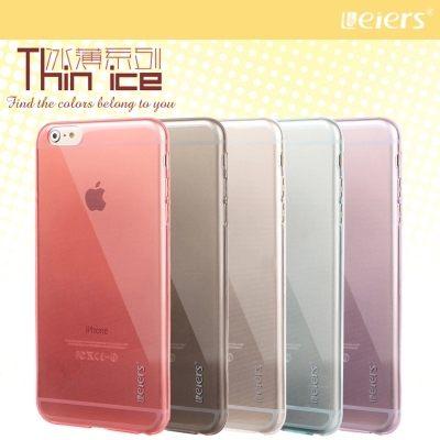 蘋果 iPhone 6 plus 5.5吋 手機套 雷爾仕冰薄系列保護套 Apple iphone6 plus手機套 皮套【預購】