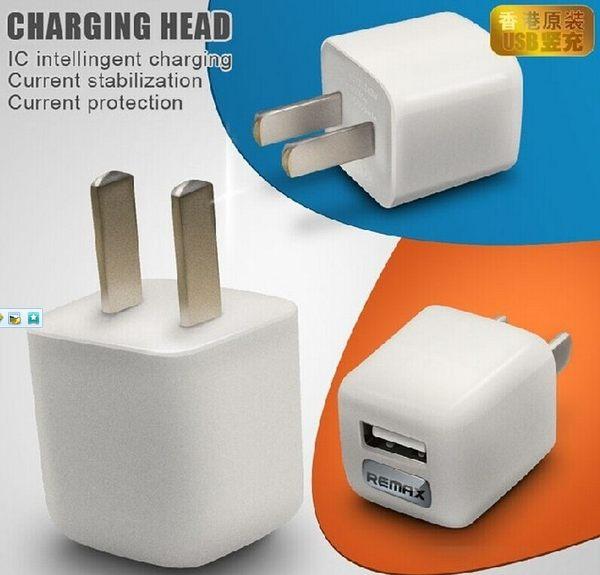萬能充電頭 REMAX睿量 1A USB迷你充電頭萬能 USB電源適配器 蘋果 三星 小米 HTC通用【預購】