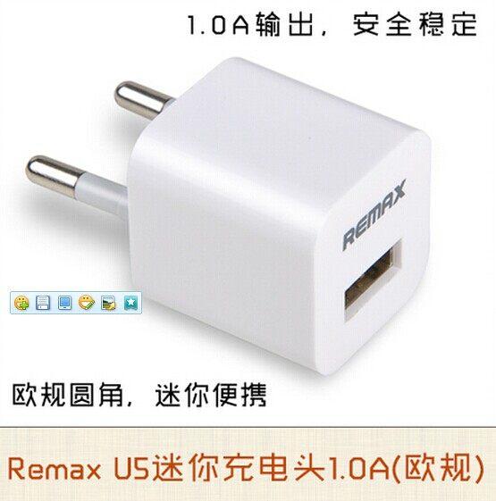 萬能充電頭 REMAX睿量 U5充電頭(1.0A歐規)安全穩定迷你攜帶 蘋果 三星 小米