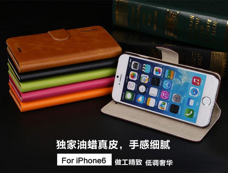 蘋果 iPhone 6 plus 5.5吋 雪奈兒雅仕油蠟系列真皮皮套 支架皮套 Apple iphone6 plus 手機保護套【預購】