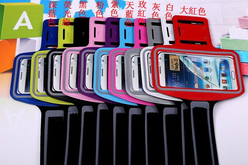 運動臂套(中)5.5-6吋拉絲運動臂帶手機套 蘋果iphone 6S Plus 5.5吋通用騎車跑步臂帶手機套 運動手機臂套