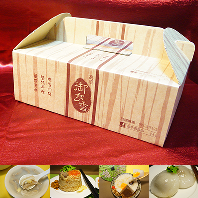 公司分享禮盒~優惠價★每份↘550◎免運◎肉圓、碗粿、筒仔米糕、豬肚小腸湯 均做小包裝◆入荷首選◆簡單輕食◆更方便,更多人分享◆