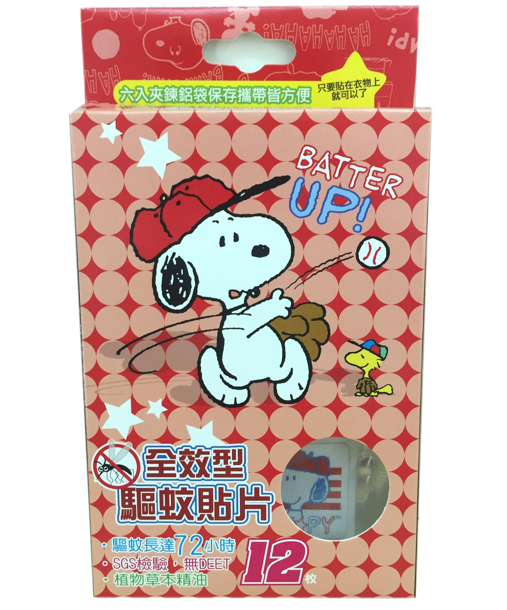 【真愛日本】16070900026驅蚊貼片-SN棒球紅     史努比 SNOOPY 外出用品 正品 限量