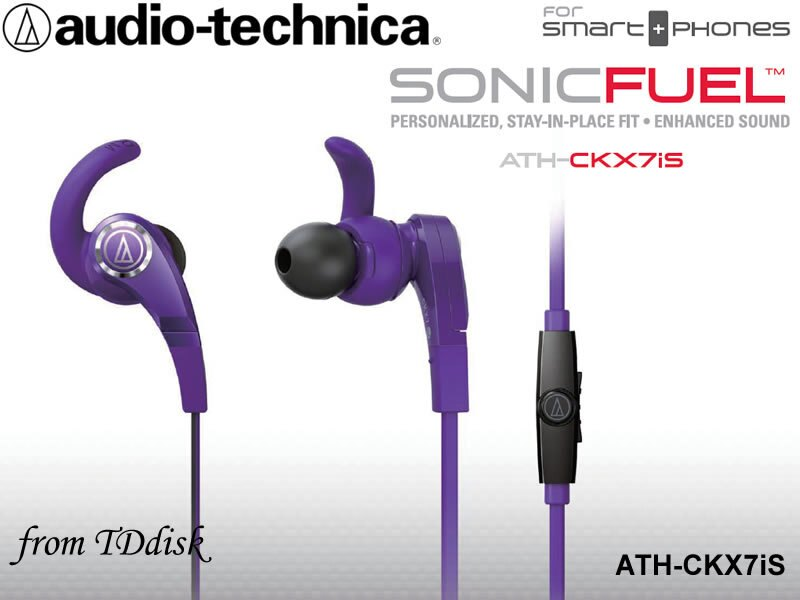 <br/><br/>  志達電子 ATH-CKX7iS audio-technica 日本鐵三角 耳道式耳機 For Android Apple<br/><br/>