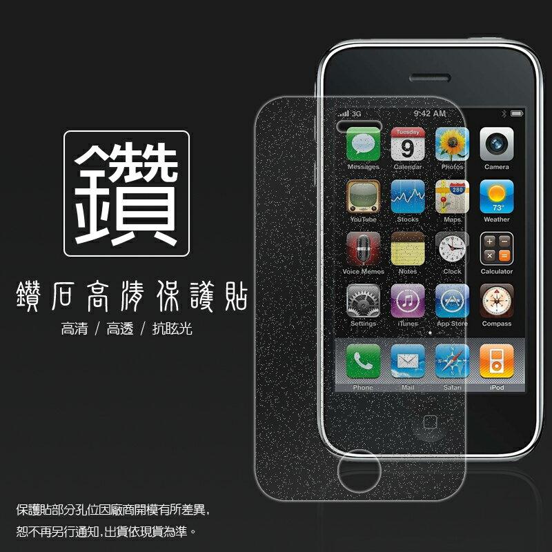 鑽石螢幕保護貼 Apple 蘋果 iPhone 3G 3GS 保護貼