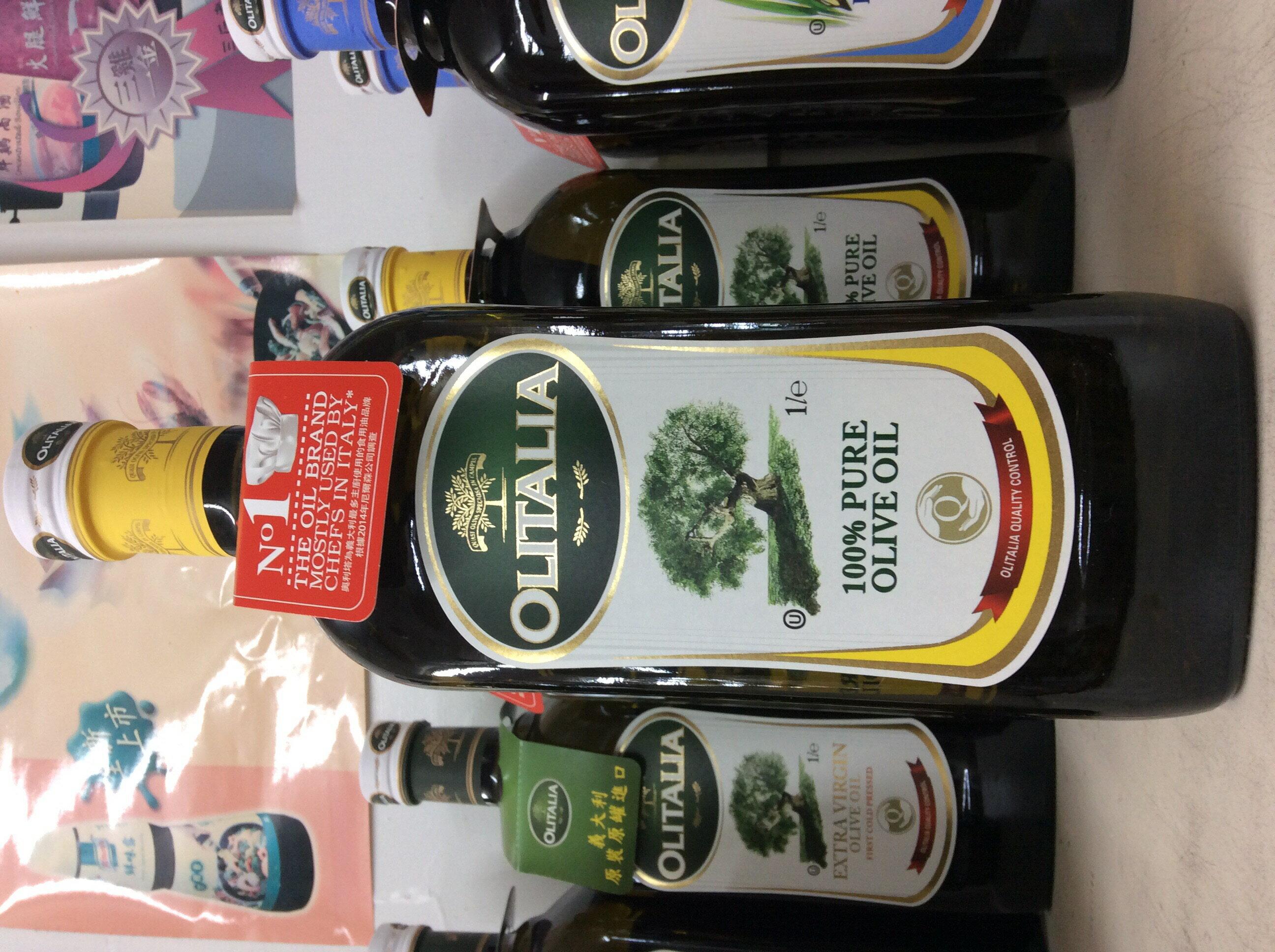 [勝義行]Olitalia奧利塔 純橄欖油(1000ml)