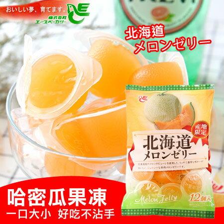 日本 ACE 北海道哈密瓜果凍 (12入) 180g 果凍 水果 哈密瓜果凍【N102389】