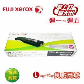Fuij-Xerox 富士全錄 CT202020 原廠紅色碳粉匣 ( 適用機型: DocuPrint CP405d/CM405df )【粉有禮貼紙】