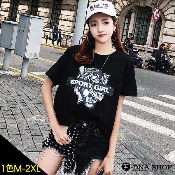 F-DNA★SPORTGIRL老虎印圖圓領短袖上衣T恤(黑-M-2XL)【ET12730】