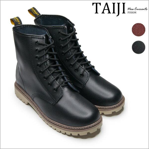 真皮馬汀靴‧全真皮個性帥氣馬汀靴‧二色【NO2EA29】-TAIJI-