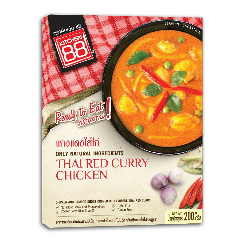 Kitchen 88泰式紅咖哩雞即食包 Thai Red Curry with Chicken 200g