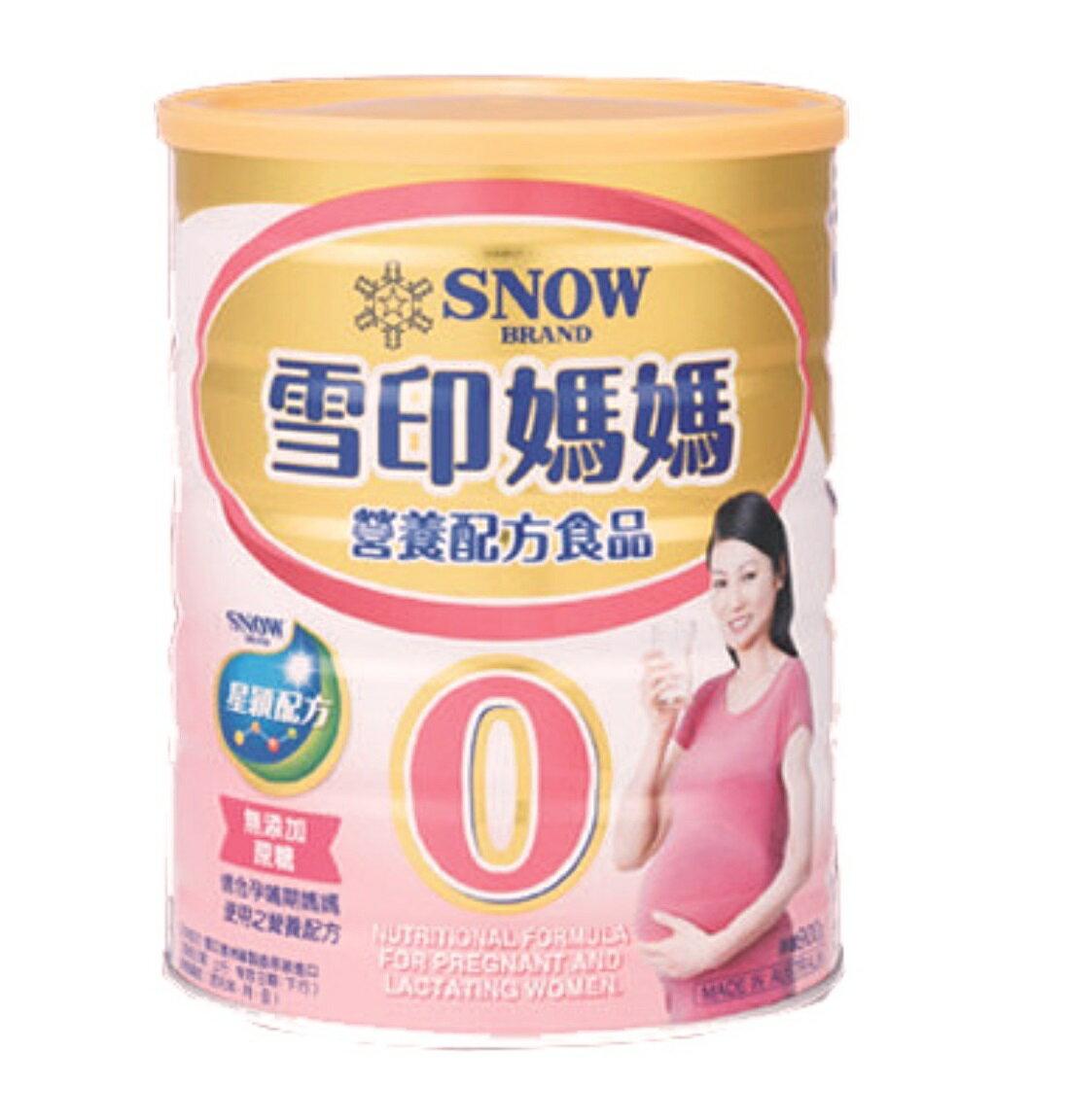 雪印 雪印媽媽營養配方(900g)