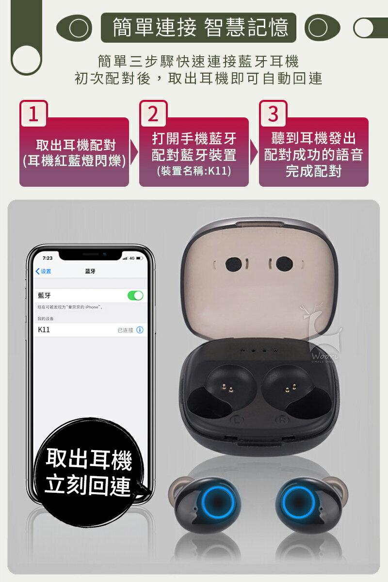 【公司貨】K11 防汗防水 5.0無線藍牙耳機 方盒運動藍芽耳機 聽音樂LINE通話 語音控制 雙耳獨立使用 磁吸充電盒 8
