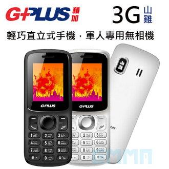 [仁弘通訊[現貨]山雞 U+plus(3G) 無照相手機 軍人機 黑色