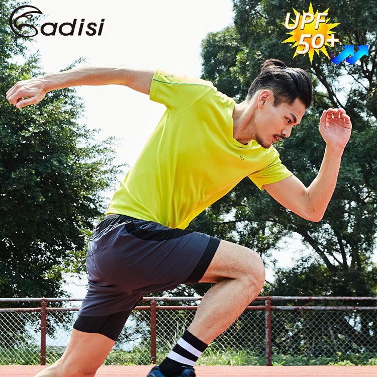 ADISI 男智能纖維急速乾抗UV短袖上衣AL1811045-1 (3XL) 大尺碼  /  城市綠洲專賣(抗紫外線、吸濕排汗、透氣快乾、輕量) 3