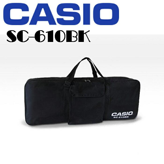 【非凡樂器】CASIO原廠鍵盤/電子琴/專用琴袋SC-610/通用CASIO機種