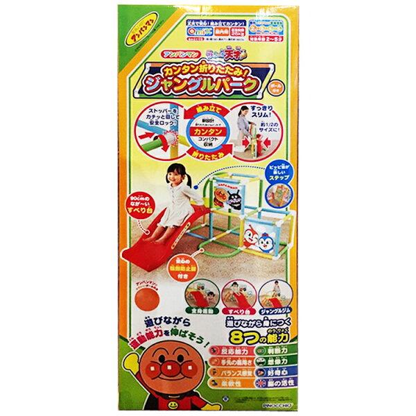 麵包超人 Anpanman 可收納溜滑梯 攀爬架 室內玩具組 遊樂設施 兒童遊樂玩具 日本進口正版  311770