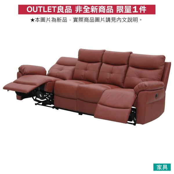 ◎(OUTLET)半皮4人用電動可躺式沙發 MEGA RED 福利品 NITORI宜得利家居 0