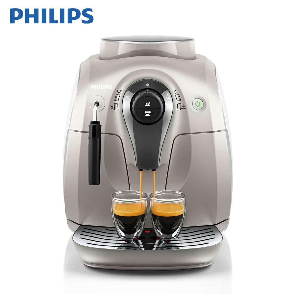 【618狂歡節,點數回饋18%】★限量福利品【飛利浦 PHILIPS】全自動義式咖啡機(HD8651)