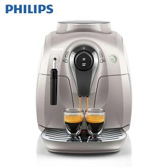 限量6組★福利品【飛利浦 PHILIPS】全自動義式咖啡機(HD8651)