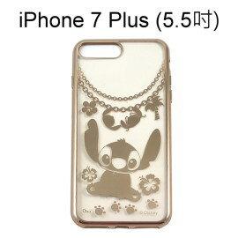 迪士尼電鍍軟殼[項鍊]史迪奇 iPhone 7 Plus (5.5吋)【Disney正版授權】