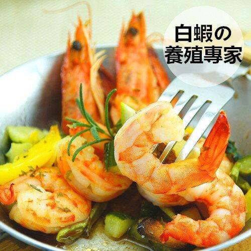 急速冷凍! 鮮甜無毒白蝦 (約40~45尾)-M-size 白蝦の養殖專家!堅持只賣蝦!