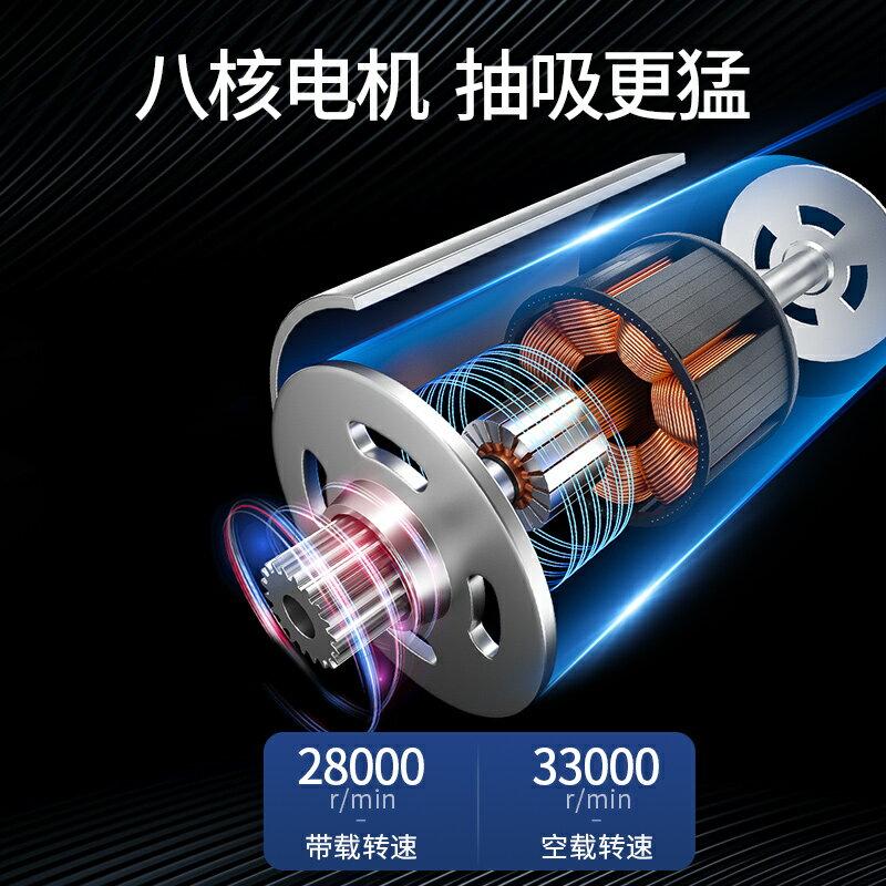 車載吸塵器車用無線充電汽車內家用兩用吸塵機強力大功率