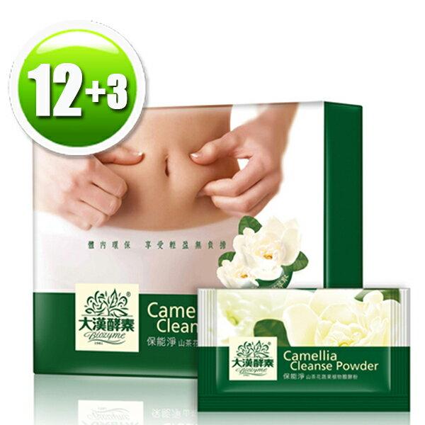 【買12送即期2019年12月x3盒】大漢酵素 保能淨山茶花蔬果植物醱酵粉(15g x10入 / 盒)x12