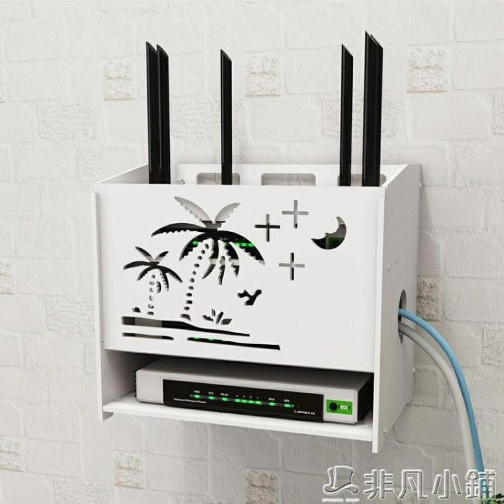 理線器 wifi路由器收納盒機頂盒置物架客廳 免打孔壁掛 電源線插座理線盒      非凡小鋪