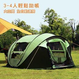 TNR 輕鬆 全自動 帳篷 彈開 沙灘 遮陽 音樂季野餐露營