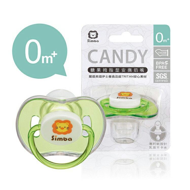 Simba小獅王辛巴 - 糖果拇指型安撫奶嘴 綠色 2