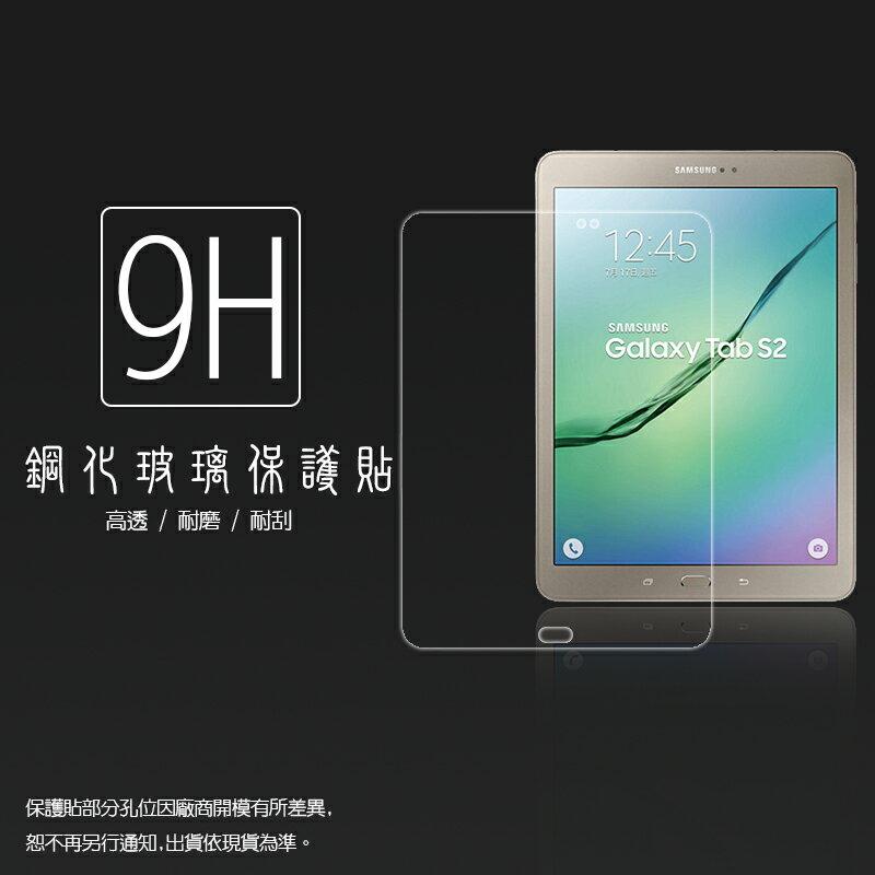 超高規格強化技術 SAMSUNG Galaxy Tab S2 9.7吋 T815 (LTE 版) 鋼化玻璃保護貼/強化保護貼/9H硬度/高透保護貼/防爆/防刮/超薄