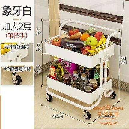 收納手推車 廚房置物架手推車帶輪行動落地式多層衛生間客廳浴室收納儲物架子T