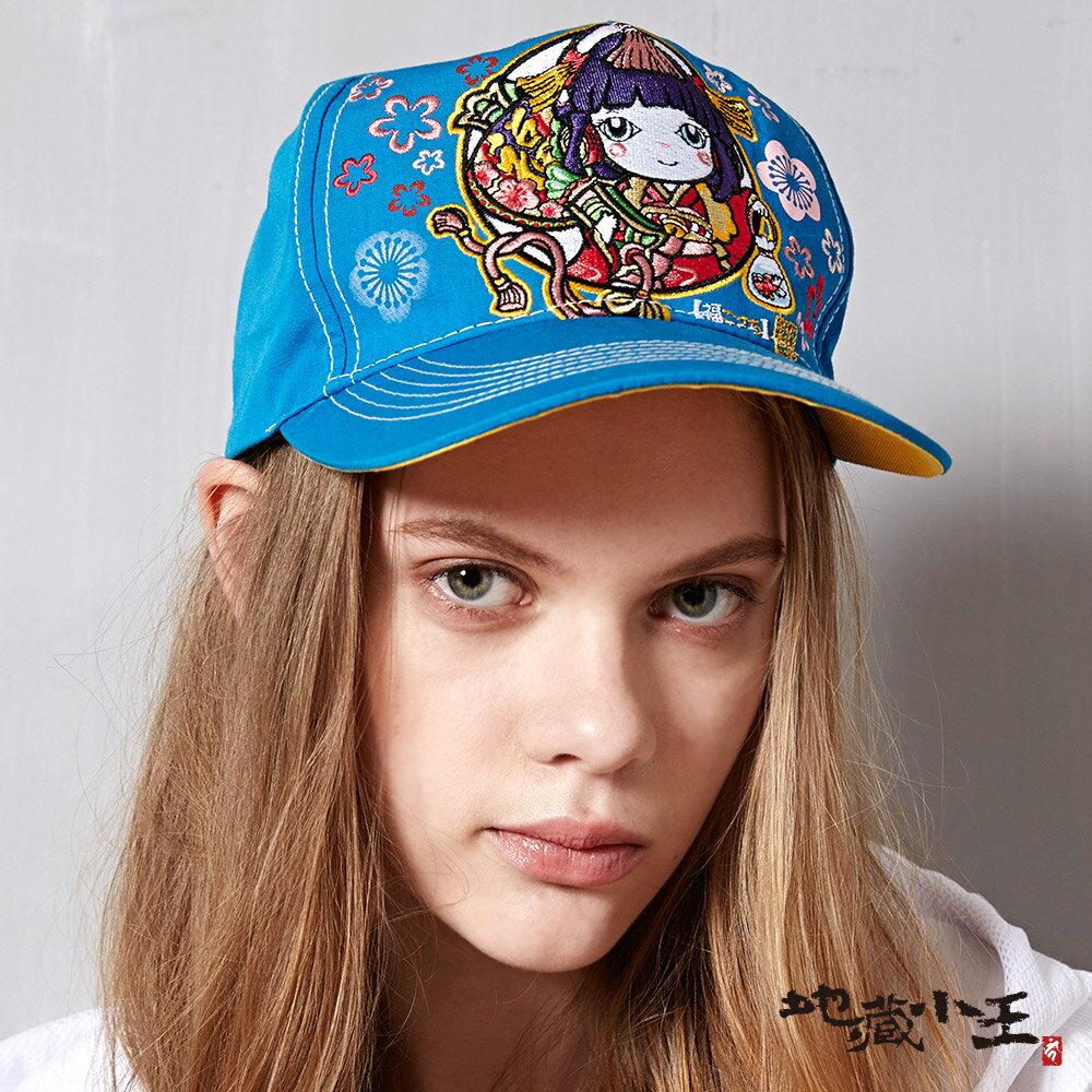 【精選配件】金魚姬福槌棒球帽(藍綠) - BLUE WAY JIZO 地藏小王