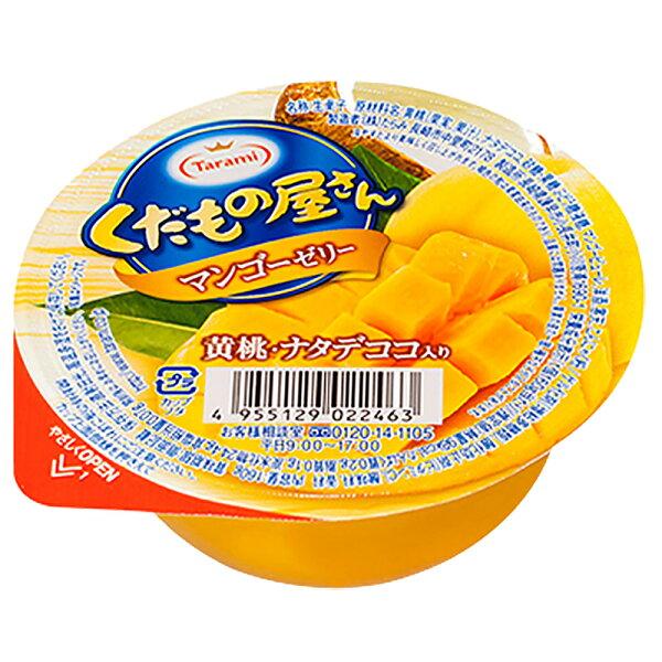 【TARAMI達樂美】水果屋果凍-黃桃芒果椰果口味(160g)