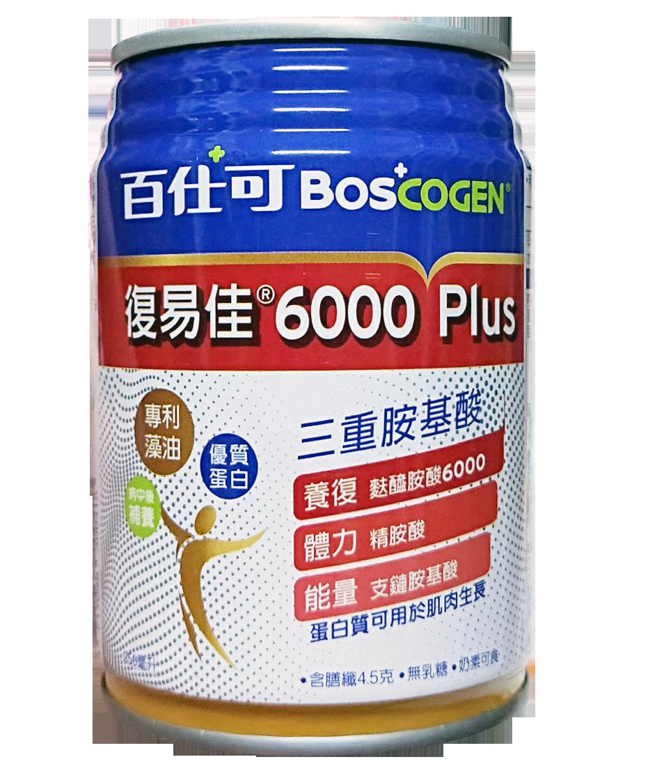 專品藥局 (新)百仕可 BOSCOGEN 復易佳6000 Plus 營養素250ml 1罐 (添加麩醯胺酸6000毫克)【2011313】 1